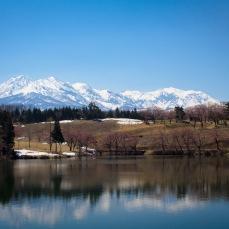 Mount Myoko