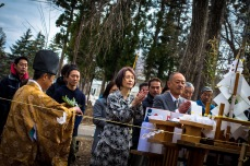 Ken and Sachiko's ground breaking and house blessing