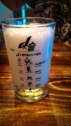 Mix soju with beer for the desired effect.